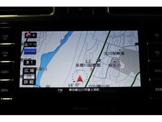 S-Limited EyeSight ver.3 SDナビ(20枚目)