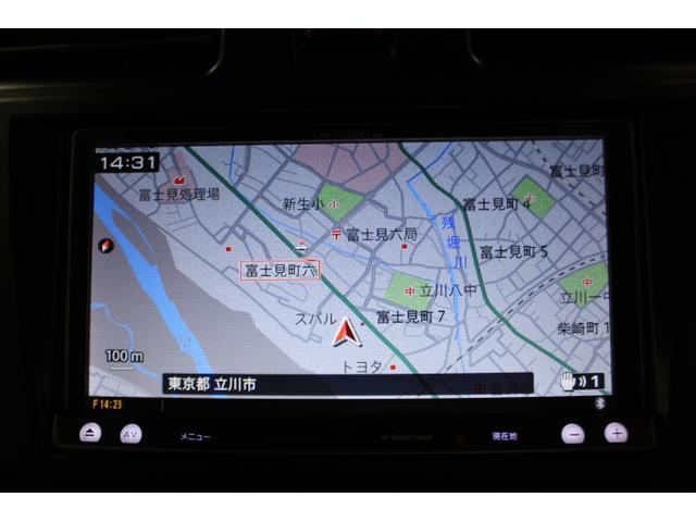 2.0i-L EyeSight ver.2 SDナビ ETC(12枚目)
