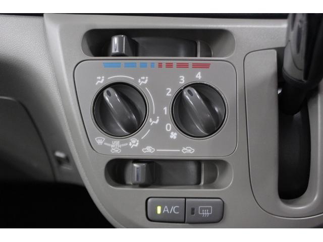 使いやすいエアコンスイッチ。