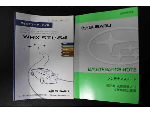 「スバル」「WRX STI」「セダン」「東京都」の中古車31