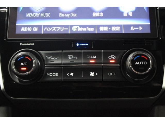 「スバル」「レヴォーグ」「ステーションワゴン」「東京都」の中古車9