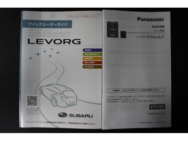 「スバル」「レヴォーグ」「ステーションワゴン」「東京都」の中古車38