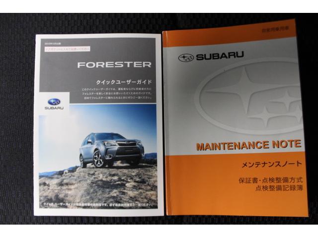 「スバル」「フォレスター」「SUV・クロカン」「東京都」の中古車34