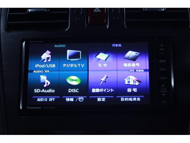 2.0i-L アイサイトver.2 SDナビ バックカメラ(8枚目)