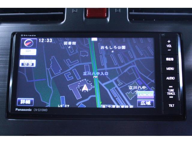 2.0i-L アイサイトver.2 SDナビ バックカメラ(20枚目)