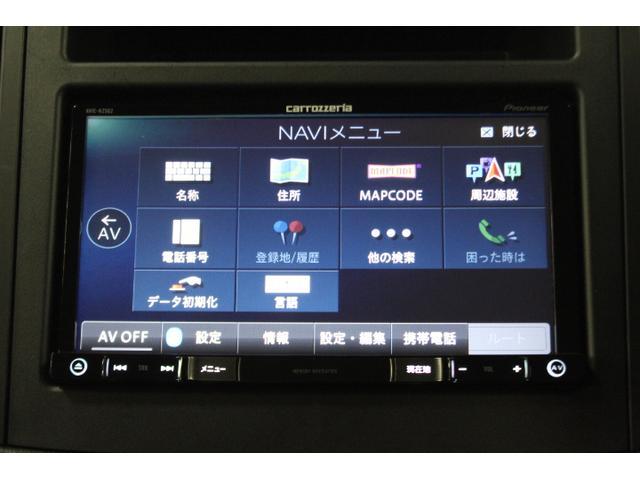 2.0i-L アイサイト 元レンタカー ナビ バックカメラ(8枚目)