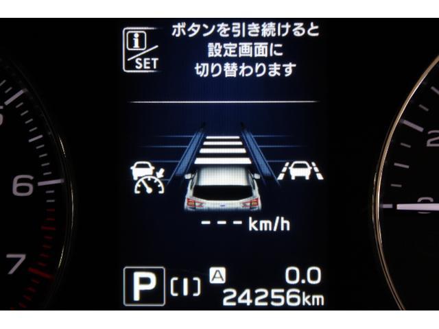 2.0i-L アイサイト 元レンタカー ナビ バックカメラ(28枚目)