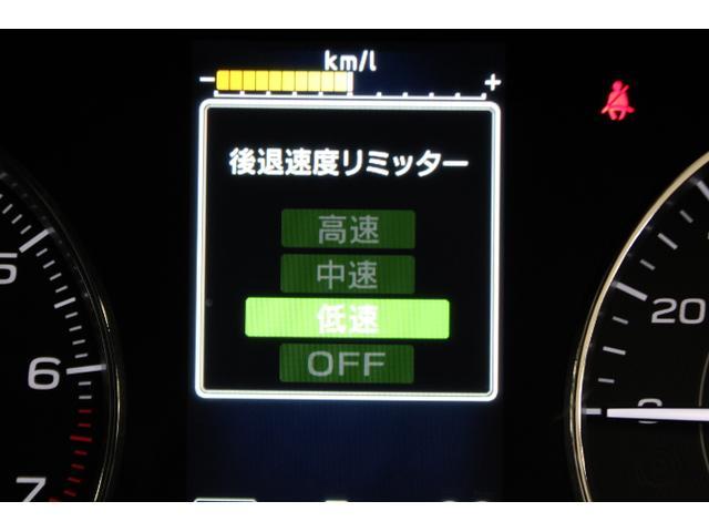 2.0i-L アイサイト 元レンタカー ナビ バックカメラ(31枚目)
