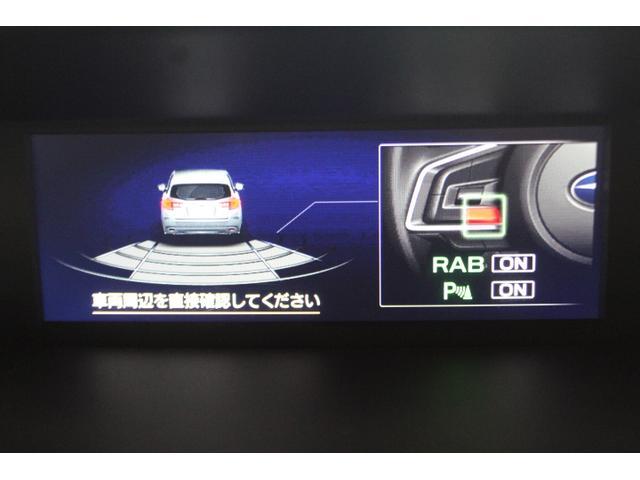 2.0i-L アイサイト 元レンタカー ナビ バックカメラ(32枚目)