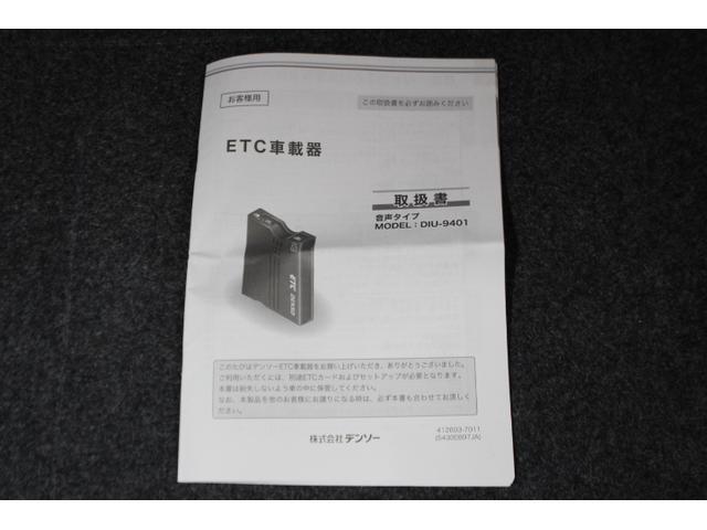 2.0i-L アイサイト 元レンタカー ナビ バックカメラ(74枚目)