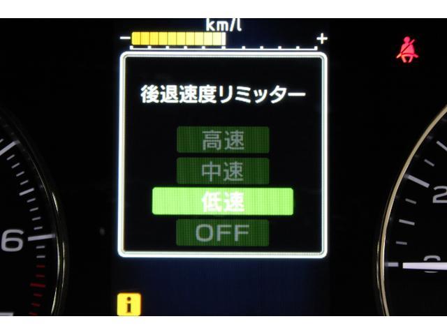 2.0i-L 元レンタカー 店舗コメント欄要チェック(32枚目)
