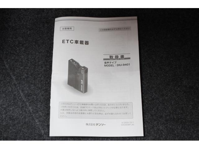 2.0i-L 元レンタカー 店舗コメント欄要チェック(77枚目)