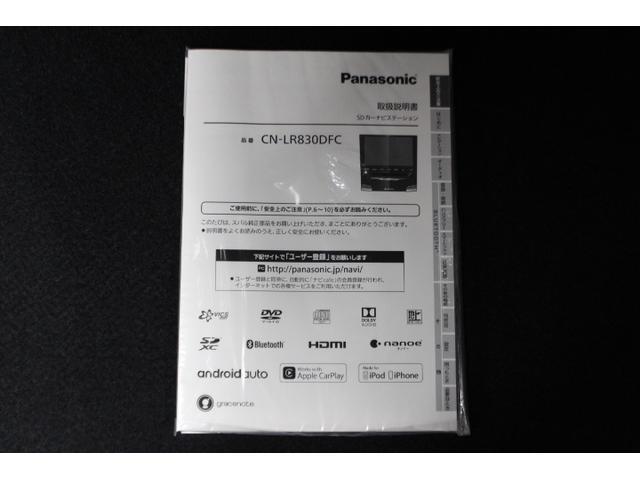 2.0i-L アイサイトver.3 パナソニックSDナビ(52枚目)