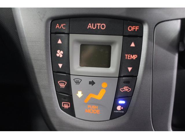 操作性の良いボタン式エアコン