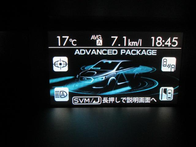 2.0GT-S アイサイトver.3(14枚目)