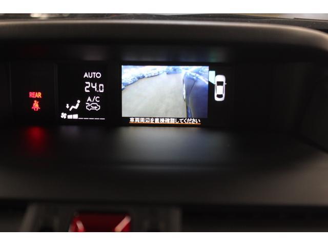 1.6GT EyeSight S-style(24枚目)