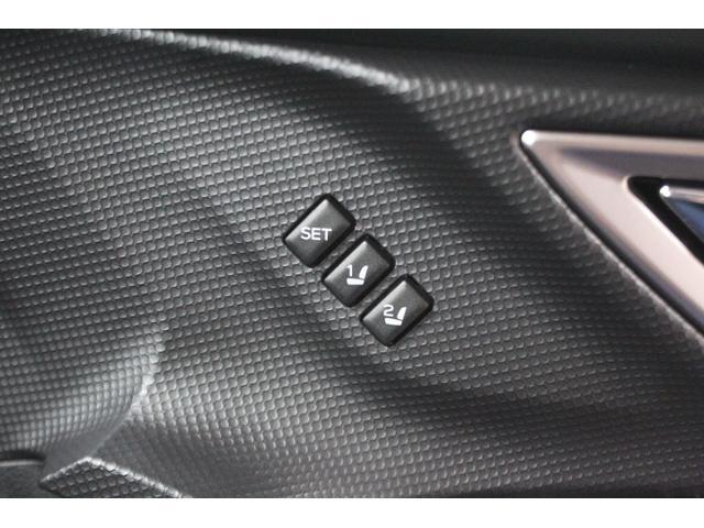 「スバル」「フォレスター」「SUV・クロカン」「東京都」の中古車18