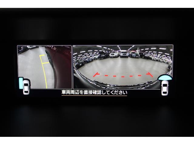 「スバル」「フォレスター」「SUV・クロカン」「東京都」の中古車23