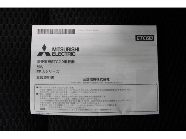 「スバル」「フォレスター」「SUV・クロカン」「東京都」の中古車39