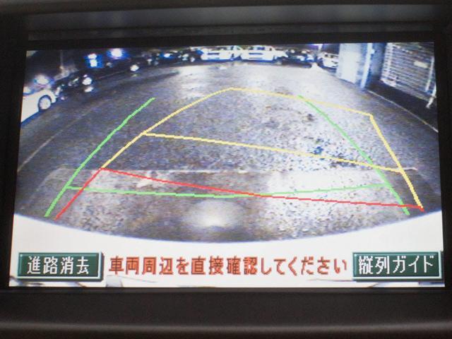 トヨタ セルシオ C仕様 後期型 新品本革 新品20AWカスタム バックカメラ