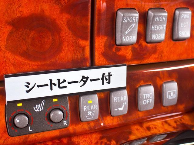 トヨタ セルシオ C仕様 FインテリアSC 後期型 特注フォーブ 20AW