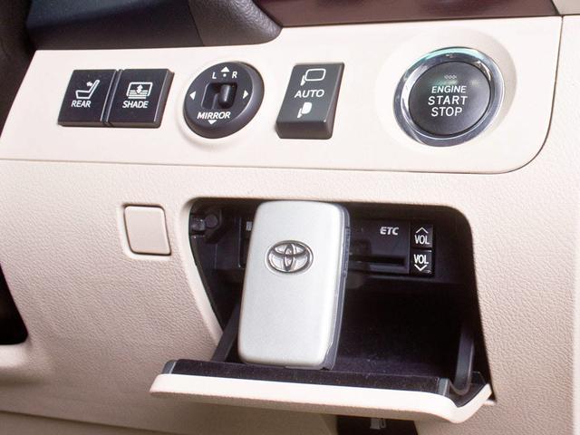 トヨタ クラウンマジェスタ Gタイプ 本革エアシート レーダークルーズ プリクラッシュ
