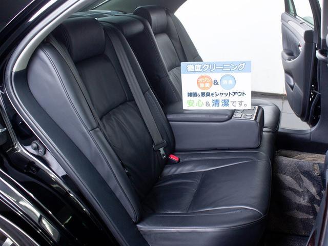 トヨタ クラウンマジェスタ Cタイプ Fパッケージ 後期型 黒革 サンルーフ フルエアロ