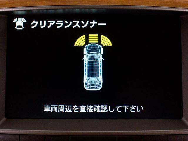 トヨタ クラウンマジェスタ Aタイプ 後期型 新品タイヤ20AW フルエアロ 新品本革