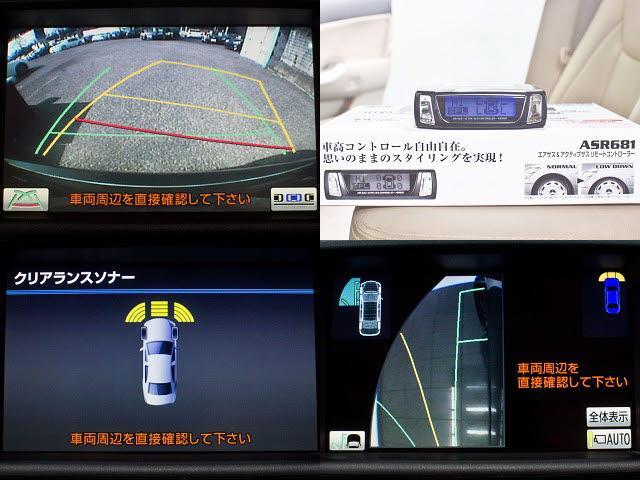 Gタイプ 本革 新品カスタム レーダーC クリソナ HID(11枚目)