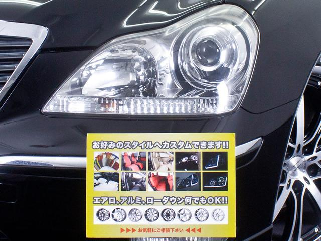 Aタイプ 1オーナー 新品20AW サスコン フルエアロ(8枚目)