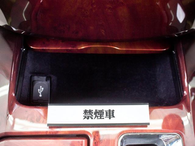 Fバージョン 禁煙車 クリソナ プリクラシュ シートヒーター(15枚目)