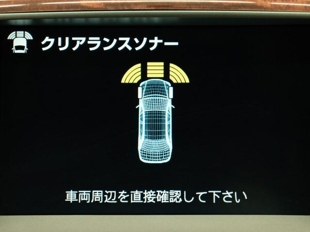 クリアランスソナー(前後コーナーセンサー)が付いています!フロント&リアにセンサーがあり、障害物に近づくと警告音が鳴り、更にはマルチ画面上にも表示されます!すごく便利な人気装備です!!