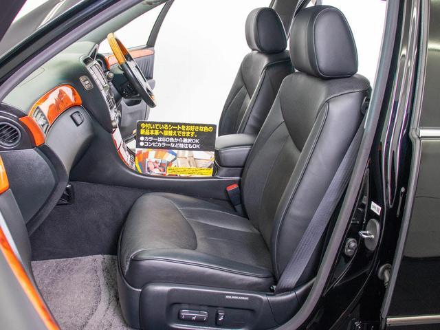 快適エアシート&シートヒーターを装備しています!高級車ならではの装備です!シートが暖まる機能!シートから冷風が出る機能!どちらも付いています!!寒い冬も、暑い夏も快適にご乗車頂けます!!