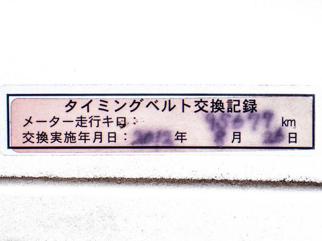 Cタイプ 社外19AW エアロ 黒革シート HDD クリソナ(11枚目)