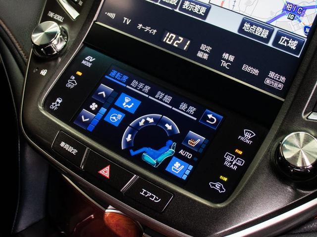 Fバージョン 後期型 禁煙車 黒本革 SDマルチ プリクラッシュセーフティ レーダークルーズコントロール BSM クリアランスソナー フルセグ Bluetooth エアシート 後席VIP(4枚目)