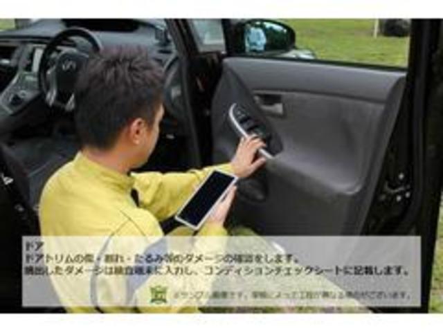 Fバージョン 後期型 禁煙車 黒本革 SDマルチ プリクラッシュセーフティ レーダークルーズコントロール BSM クリアランスソナー フルセグ Bluetooth エアシート 後席VIP(26枚目)