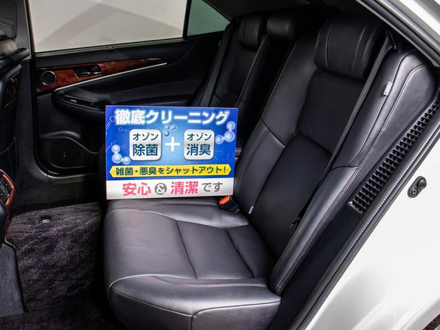 Fバージョン 修復歴なし 後期型 トヨタプレミアムサウンド 黒本革シート プリクラッシュ クリアランスソナー BSM LDA トヨタセーフティセンス ウッドコンビハンドル 記録簿有(19枚目)