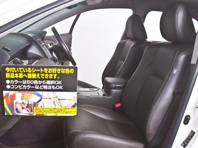 トヨタ クラウン アスリート 後期型 黒革エアシート DVD再生 地デジ