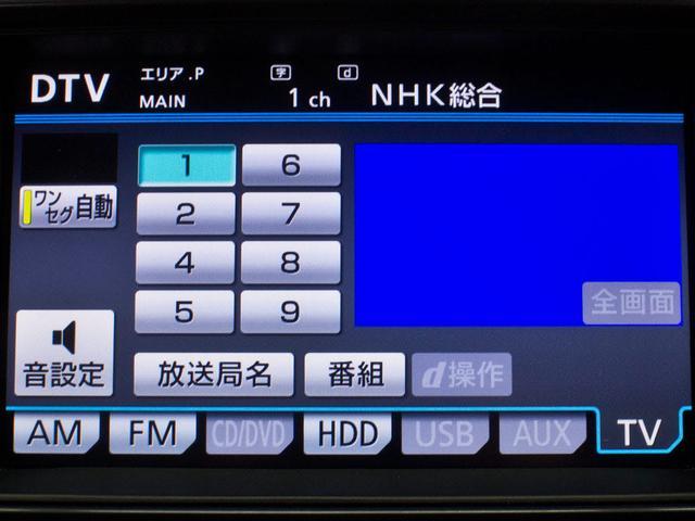 トヨタ クラウン アスリート 後期型 新品本革 クリソナ クルコン DVD再生