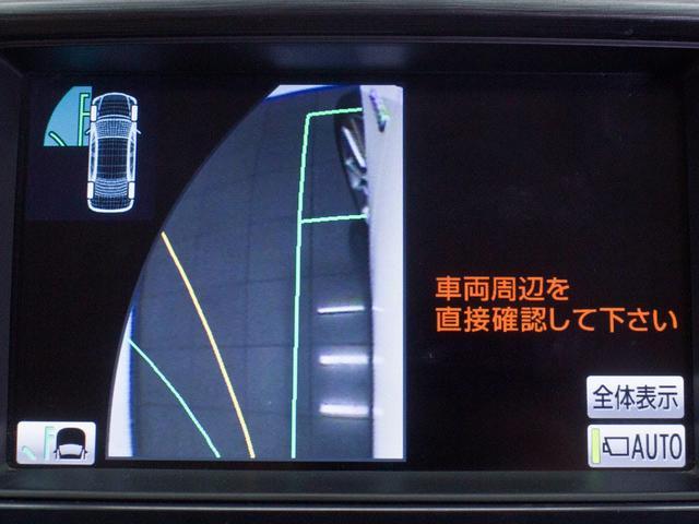 トヨタ クラウンハイブリッド Lパッケージ 後期型 新品本革 1オーナー 禁煙 クリソナ