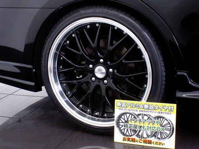 トヨタ クラウン 2.5アスリート ナビPKG 1オーナー 特注本革 20AW