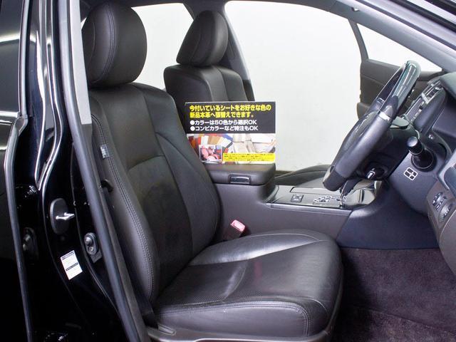 トヨタ クラウン 2.5アスリート 黒革エアシート 19AW フルエアロ