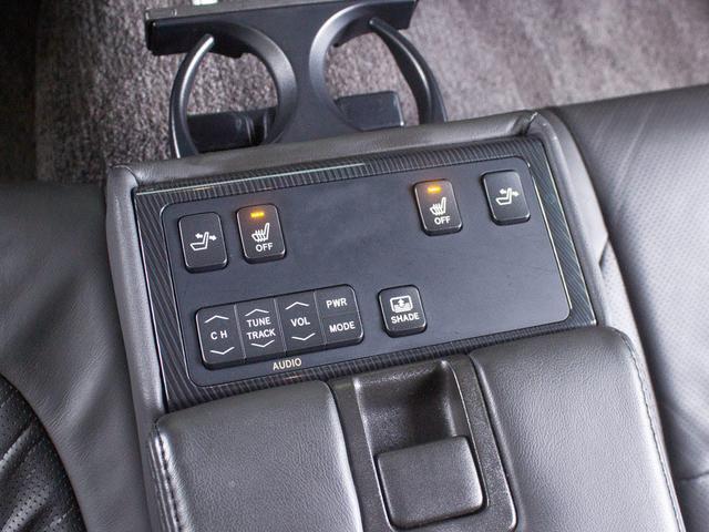 トヨタ クラウンハイブリッド ベース 黒革エアシート プリクラッシュ クリソナ レーダーC