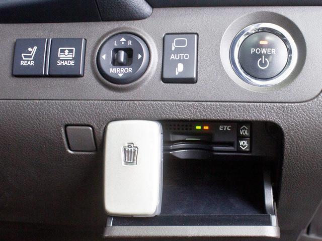 トヨタ クラウンハイブリッド ベース 本革冷暖房シート プリクラッシュ HDDナビ 地デジ