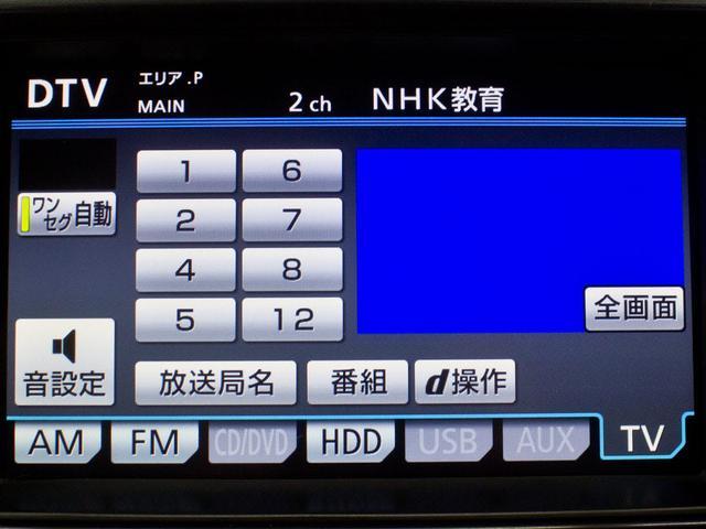 トヨタ クラウンハイブリッド ベース 後期型 HDDマルチ DVD再生 クルコン HID