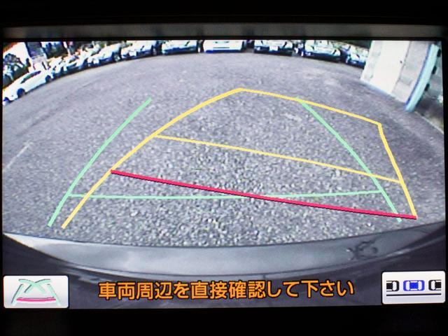 3.5 HV サンルーフ 黒革 エアシート HDD(8枚目)