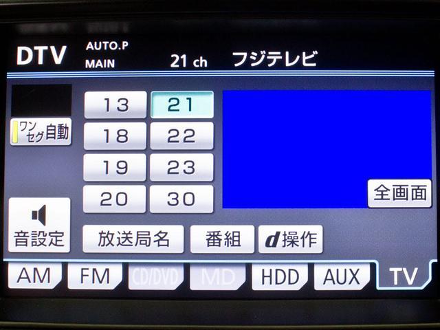 3.5 HV サンルーフ 黒革 エアシート HDD(10枚目)
