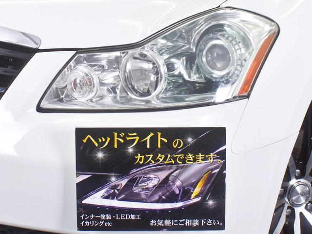 S サンルーフ オプションAW HDD HID LEDフォグ(8枚目)
