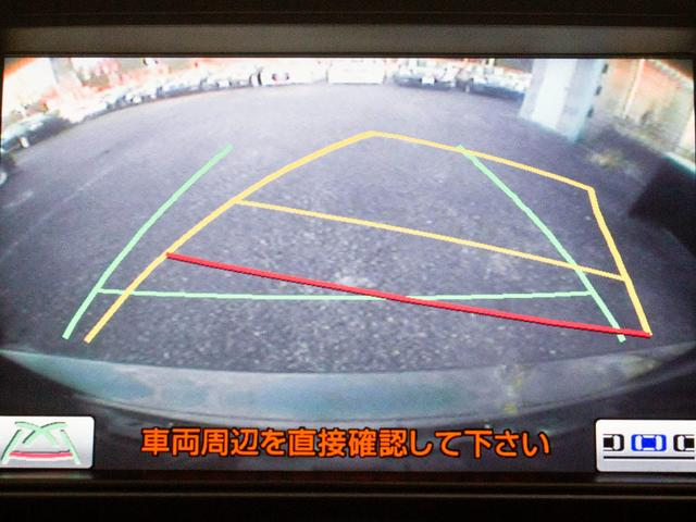 トヨタ クラウン 3.5アスリート サンルーフ 黒革 冷暖房シート フルエアロ