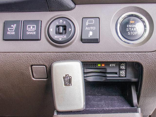 3.5アスリートG 後期型 本革冷暖房シート HDD 地デジ(10枚目)
